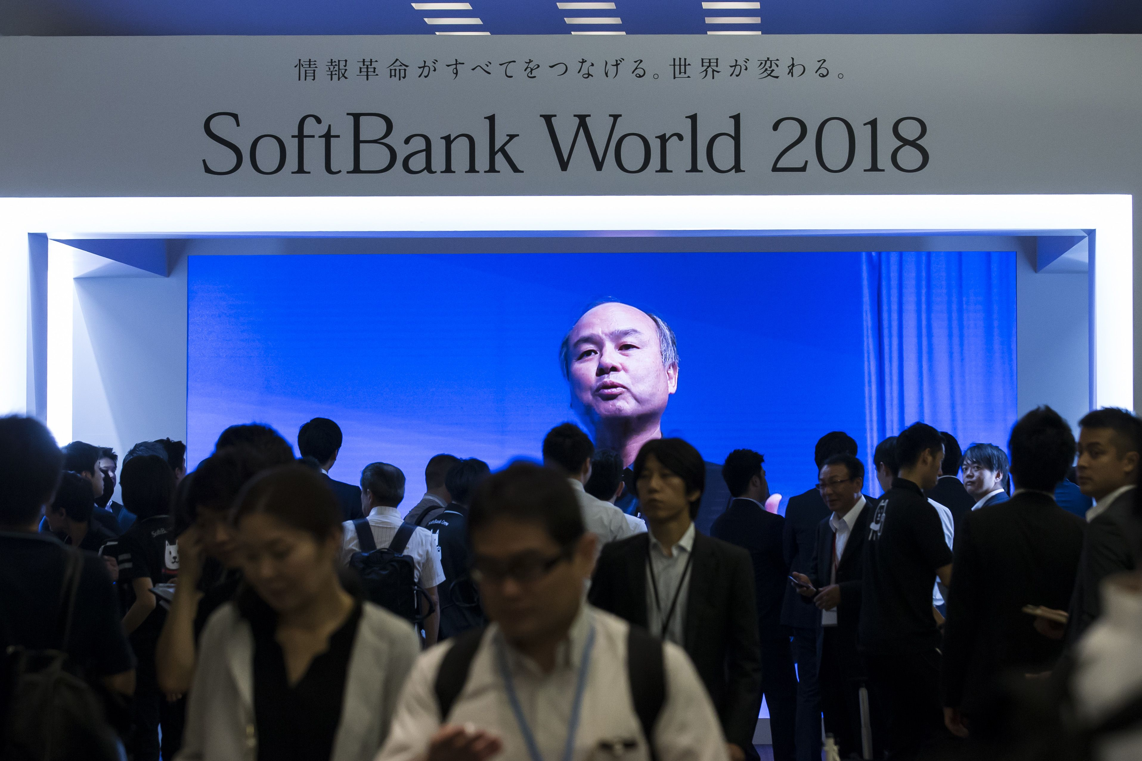 Why SoftBank Vision Fund invests in unprofitable tech firms like Uber