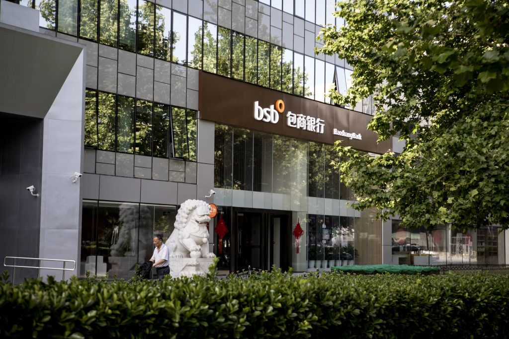 China banks face cash crunch fears after authorities seize Baoshang