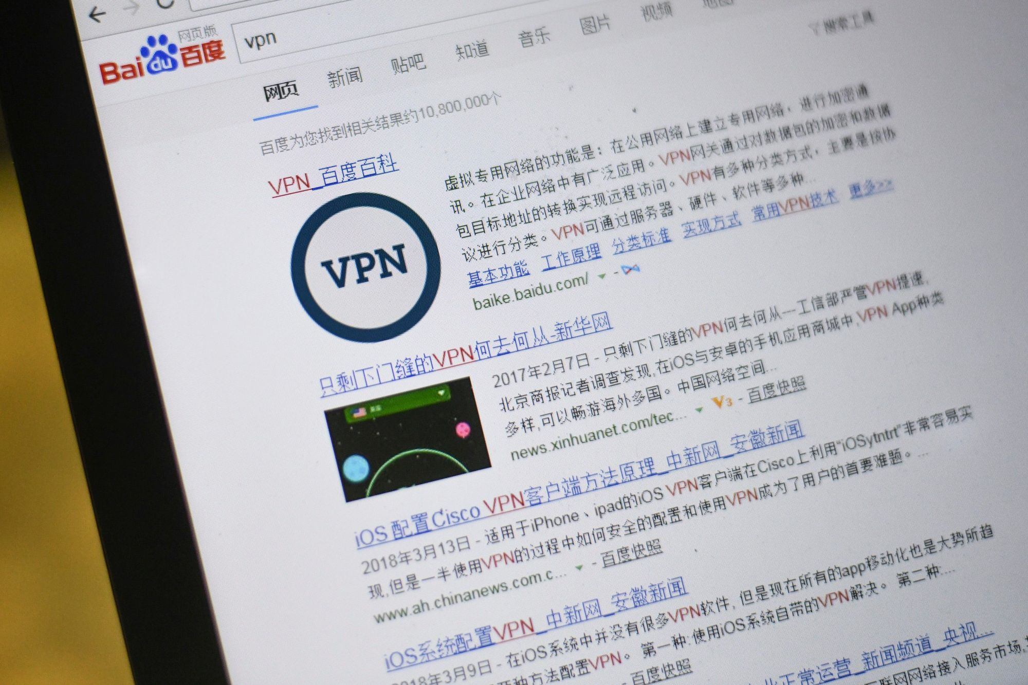 Here's What Entrepreneurs Must Know About the Booming VPN Industry