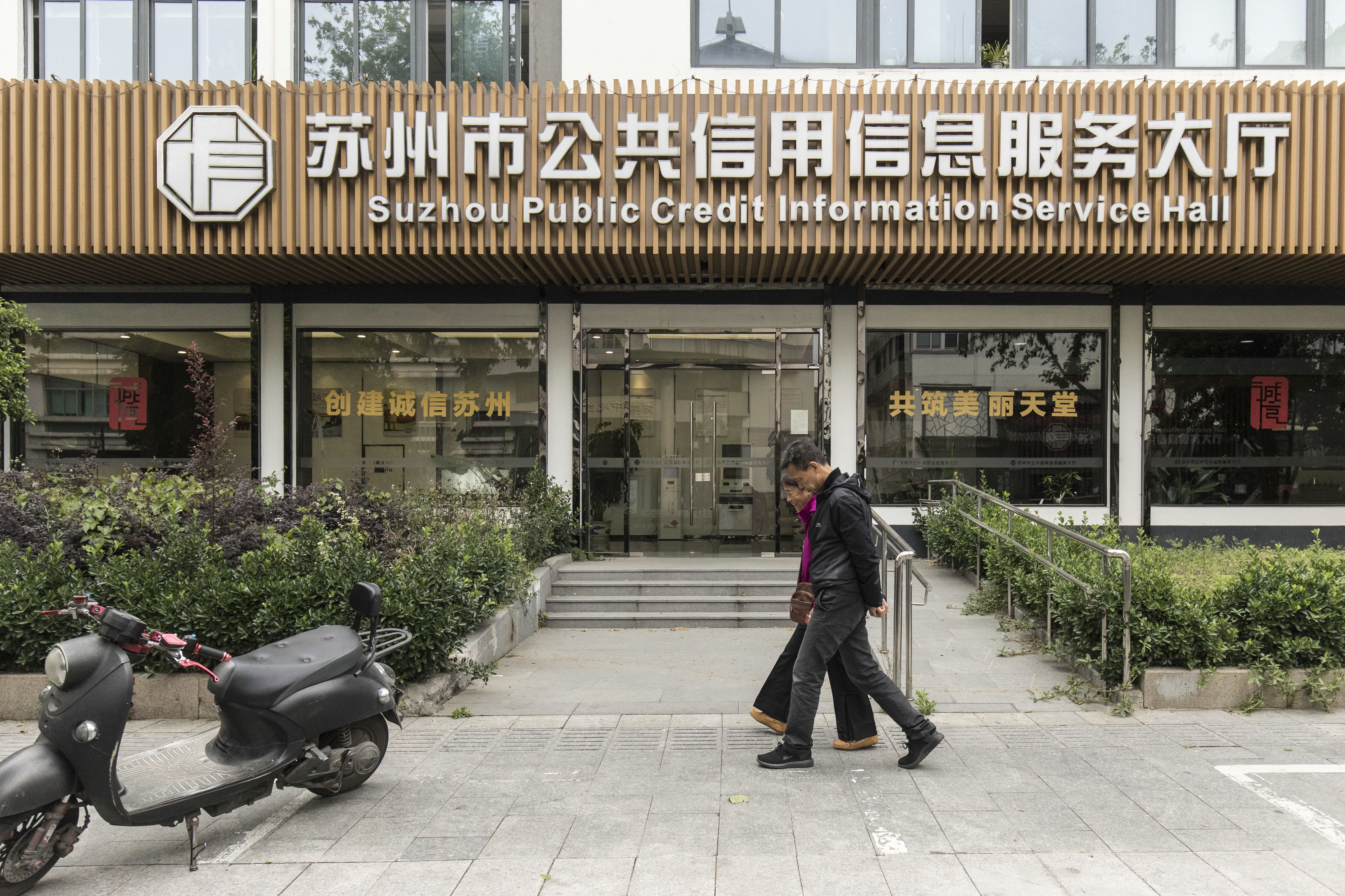 China social credit system still in testing phase amid trials