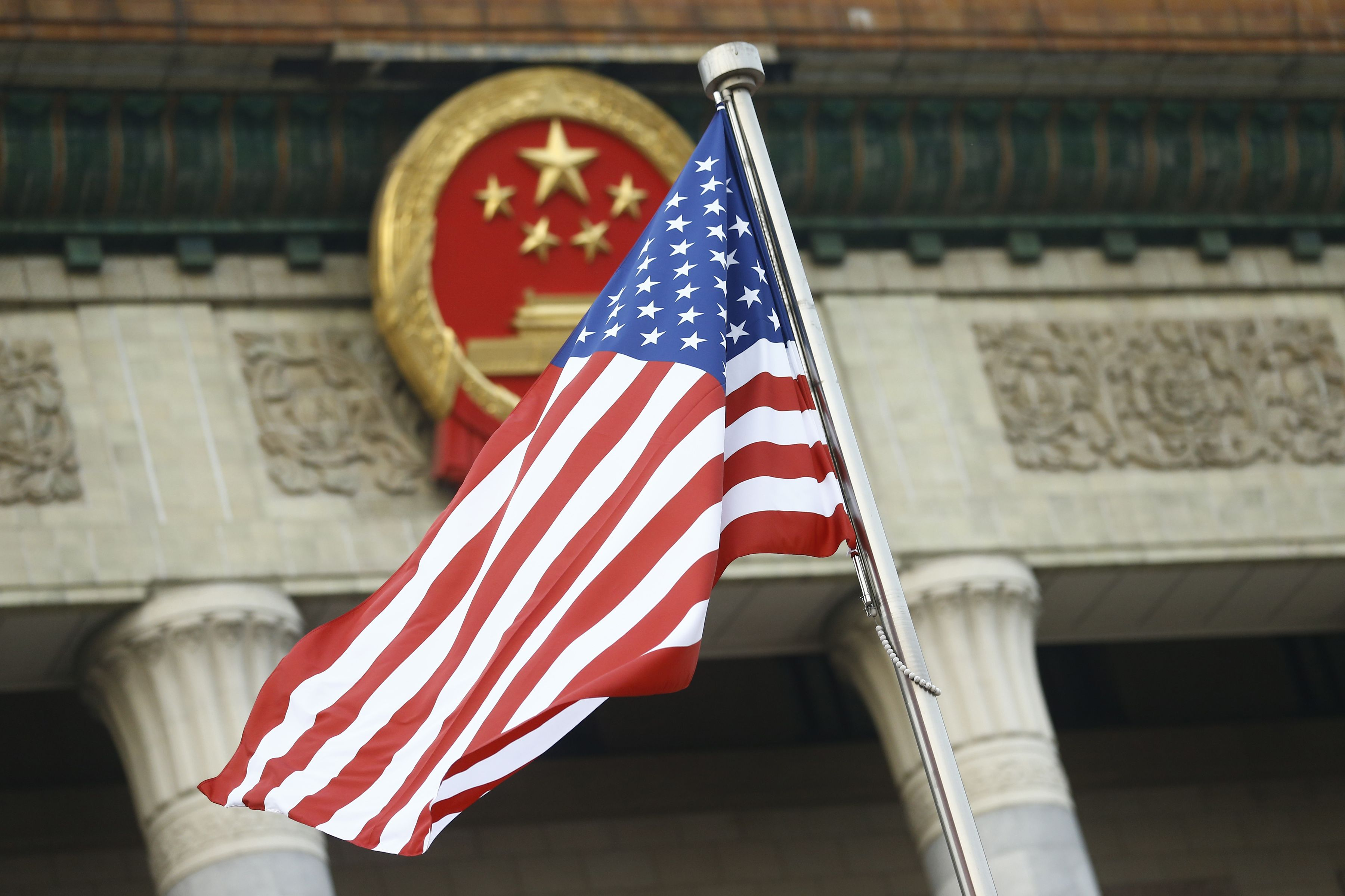 Koch Industries executive interrogated in China, report says