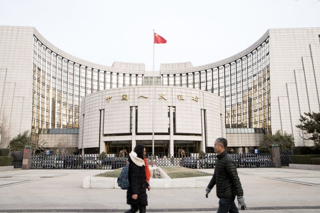China central bank close to releasing digital currency: PBOC official