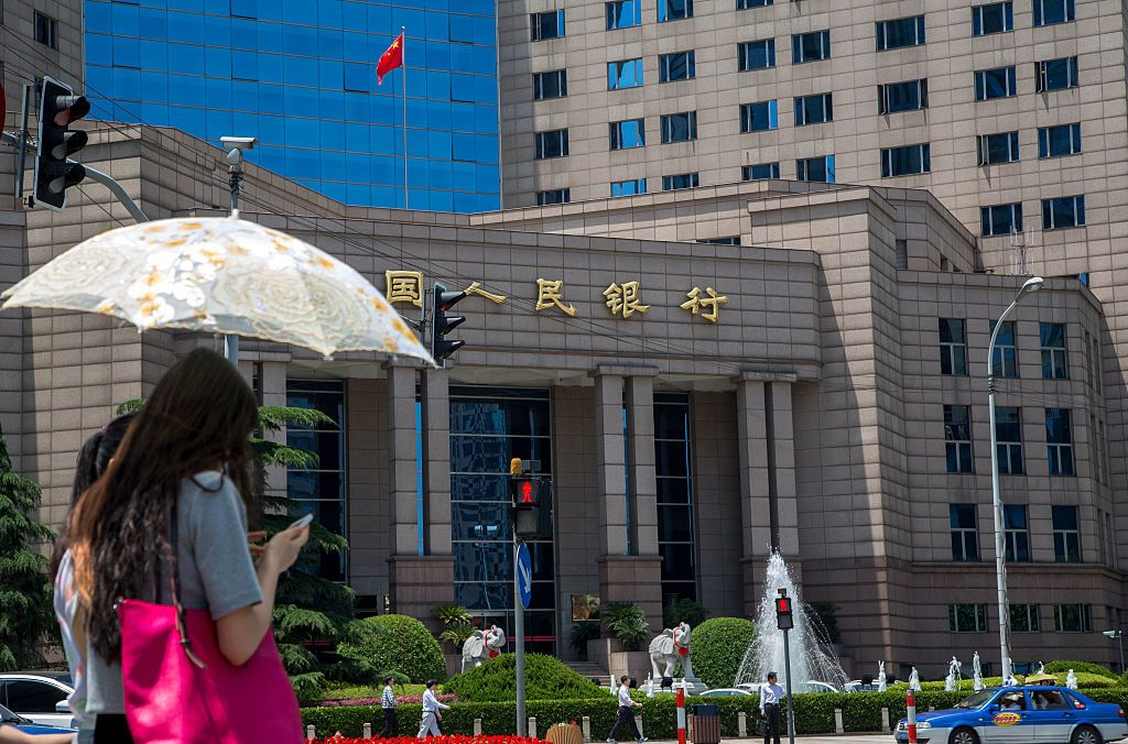 People's Bank of China has one less worry after Fed rate cut: Analysts