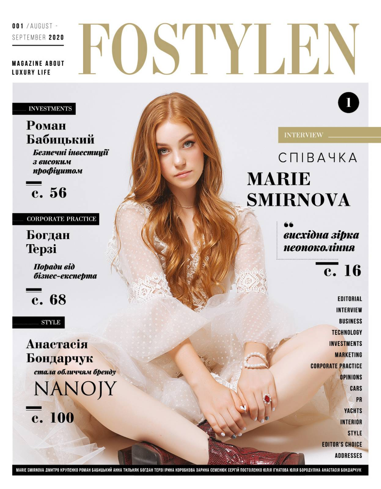 Fostylen - the first issue will be printed soon