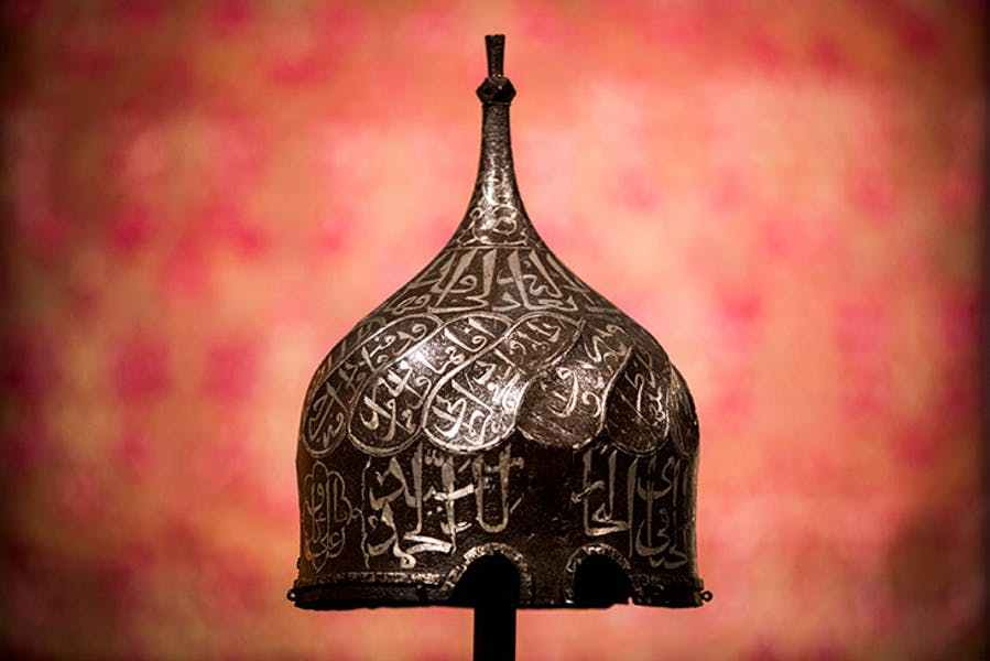 Jerusalem's Museum for Islamic Art Pulls Plug on Controversial Collection Sale