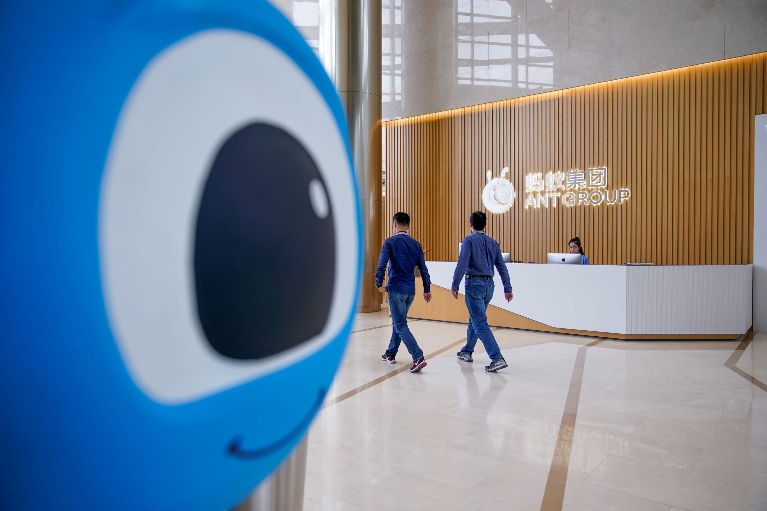 Alibaba shares rise 2% after Beijing orders Ant Group to revamp business