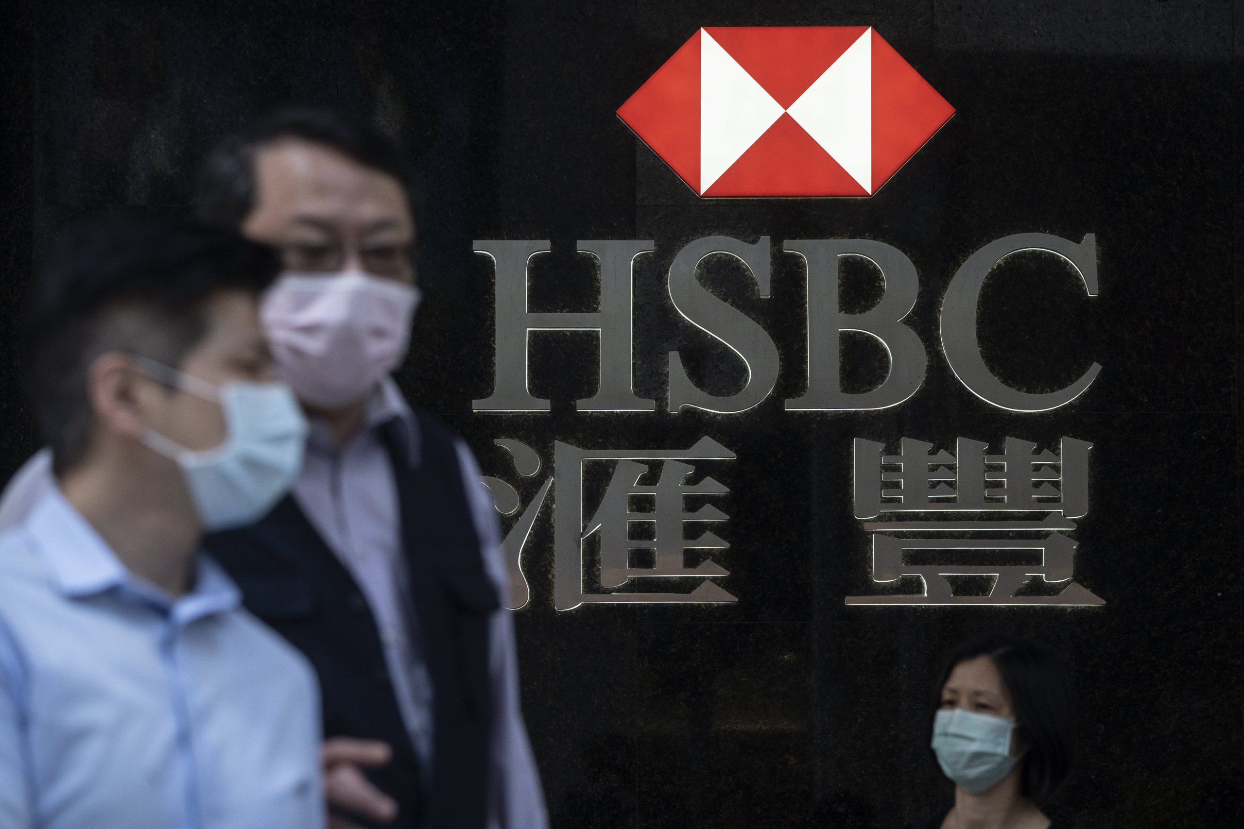 HSBC shares in Hong Kong up 2.7% after pre-tax profit in the first quarter beat expectations