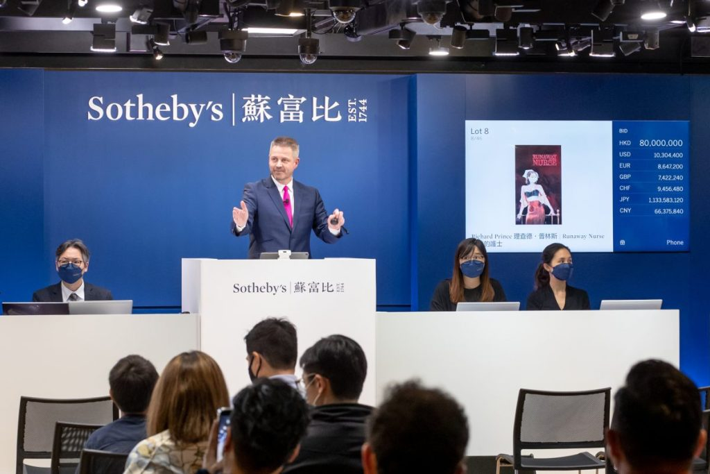 Prince, Basquiat Lead Sotheby's $108.2 M. Jay Chou-Curated Contemporary Sale in Hong Kong